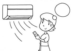 Reparacion aire acondicionado Madrid